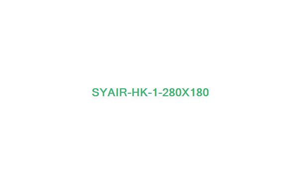 Syair Togel Hongkong 03 Maret 2021
