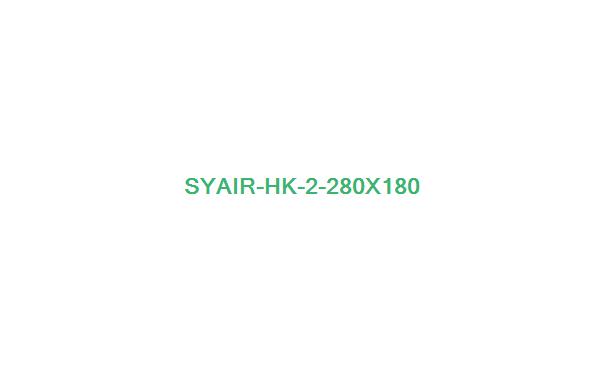 Syair Togel Hongkong 04 Maret 2021